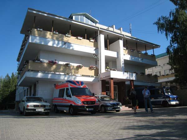 Das Krankenhaus des Innenministeriums.