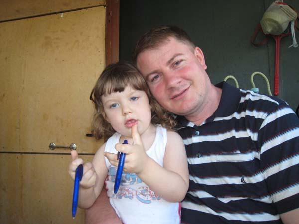 Marcel mit Tochter Andrea.